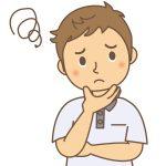 鼻水がひどくて勉強できない場合